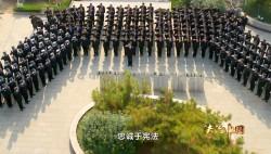 《法治中国》第三集《依法行政》一分钟预告片