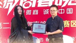 《我要上微商春晚》上海站海选宣传片