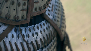 《讲究》第二季第1集:铠甲