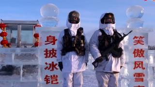 《我爱你,中国》第2集:冰花男神