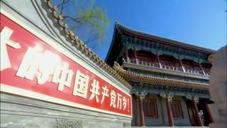 《习近平治国方略:中国这五年》大国治理