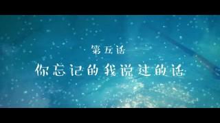 蔚藍50米第一季_05