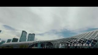 蔚藍50米第一季_01
