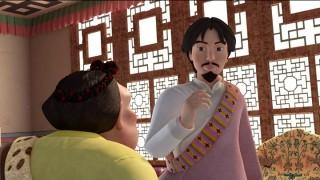 《阿古顿巴的故事》第一季09 最诚恳的人