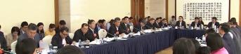 广东代表团举行分组会议审议政府工作报告 李希马兴瑞发言