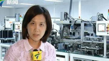 精彩中国:讲述广东汽车工业的故事