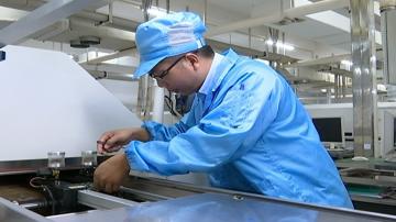 中山台《新讲述广东汽车工业:人才+让企业企得住》