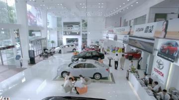 珠海台《广东汽车工业故事》