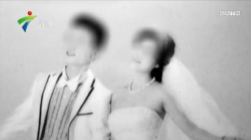 《我不要离婚》系列 —— 鸾凤歧途
