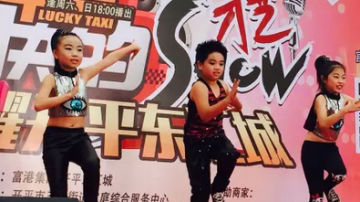 小朋友欢跳《炫舞爵士》 爆发力爆棚