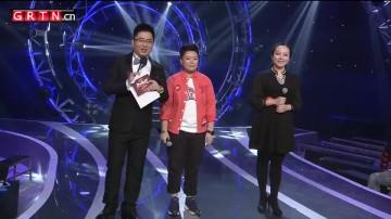 《麦王争霸》广东广播电视台职工歌唱大赛(4)