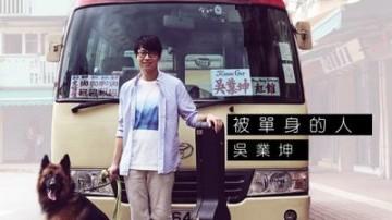 劲歌王榜第40期直播数榜