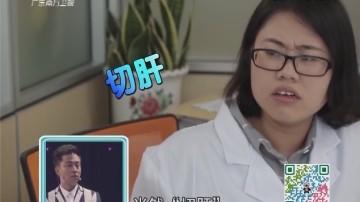 """阳江话:""""切肝""""会不会好痛"""