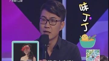 """肇庆广宁话:""""味丁丁""""的汤点饮呀"""