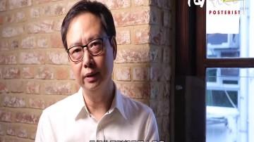 好娱乐头条【《海报师:阮大勇的插画艺术》预告片】