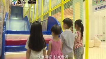童年列车3