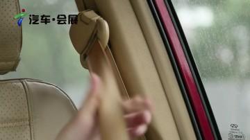 汽车保养小细节,容易忽视的安全带和密封胶条