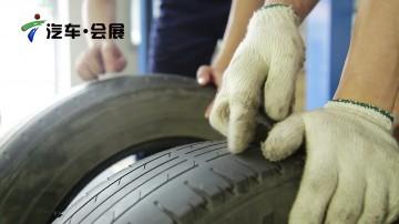 汽车养生堂检查车胎