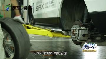 车子开了几年必须换轮胎?4个轮胎该如何调换