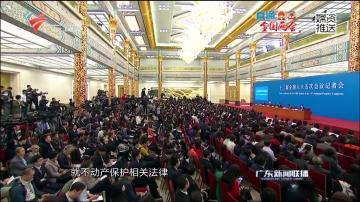 李克强:有恒产者有恒心 70年产权可续期