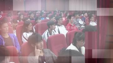 广东省轻工职业技术学校路演.mp4