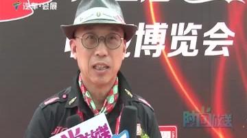 时尚放送 3.26