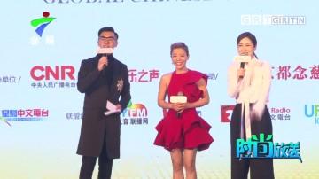 时尚放送:魏晨 丁当 毕书尽助阵全球流行音乐金榜年度盛典
