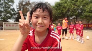 2016U互动广东省五人足球争霸赛-公益行