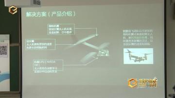 """第三届中国""""互联网+大学生创新创业大赛""""陕西赛区省级复赛"""