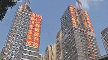 广州商用公寓转售为租