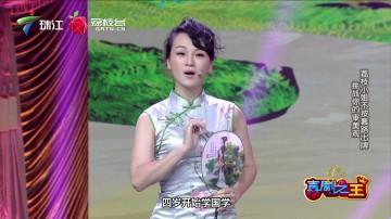 荔枝小姐——《喜剧之王》第5期都市笑口组团队