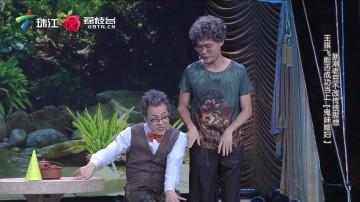 双喜临门——《喜剧之王》第8期 外来媳妇本地郎团队