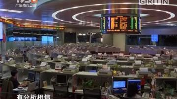 香港证监会频出手 杜绝造市