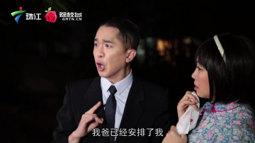 翻生朱丽叶——《喜剧之王》第7期阮兆祥团队