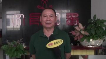 RoboCom国际公开赛城市联赛——广州合作签约仪式