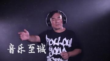 吕方:音乐致诚 情歌不老