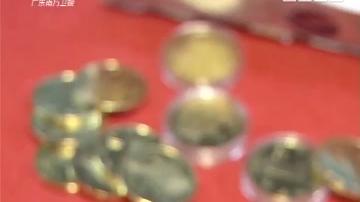 投资有道:生肖纪念币收藏窍门
