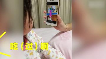 上海警方:携程亲子园3人被刑拘