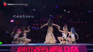 微商节目2《合 竞炫共舞》(1)