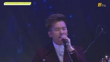 第四届粤语歌曲排行榜颁奖典礼02