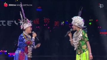 微商节目2《合 竞炫共舞》(5)
