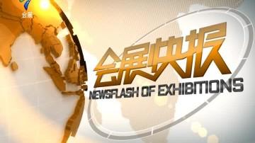 2018年第三届聚爱公益慈善颁奖盛典在深圳隆重举行