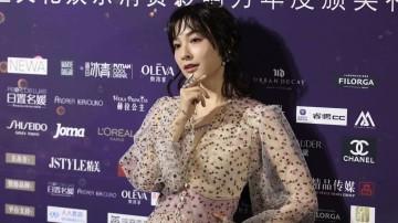 2018FEIA年度盛典在京举行 吴昕再遇偶像张信哲