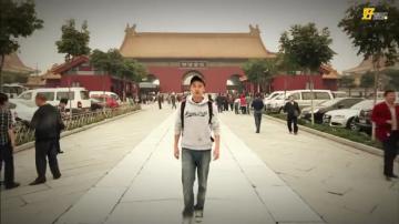 食匀全中国 第6集