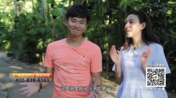 [HD][2018-01-1]一起旅游吧:泰国——滑翔伞