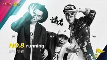 粤语歌曲排行榜2018年第2期榜单