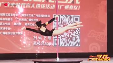 姐姐从小学舞蹈,空翻下腰不得了