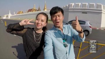 [HD][2018-01-4]一起旅游吧:泰国——大皇宫