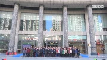 中华传统美德传承与国学文化传播研讨会