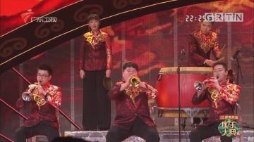 补位乐队首次上场 晋风乐团能否《大得胜》?
